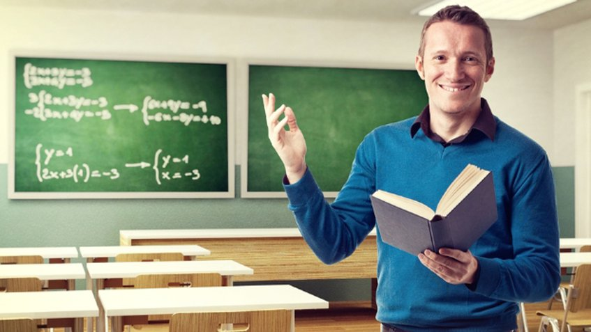 ¿Cómo ser profesor universitario?